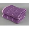 Ručník Seablue 50x90 cm fialová